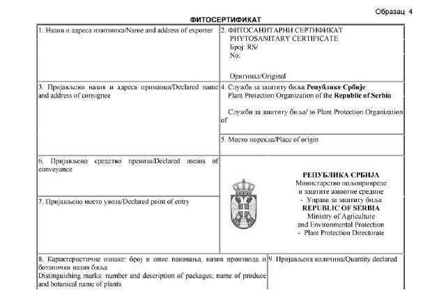 fitosanitarni sertifikat